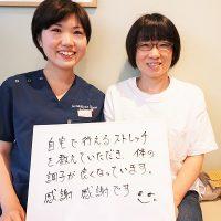 横浜市にお住いのM.S様(女性/51歳/看護師)