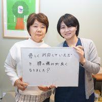横浜市にお住いのM.N様(女性/63歳/主婦)