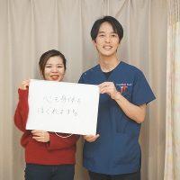 横浜市にお住いのM.Kさん(女性/30歳/営業事務)