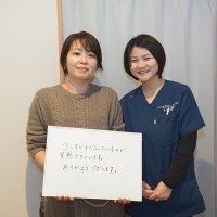横浜市にお住いのM.S様(女性/41歳/会社員の方)