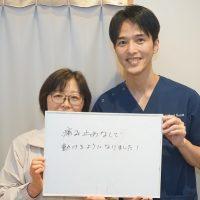 横浜市にお住いのK.H様(女性/57歳/主婦の方)