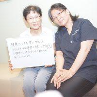 横浜市にお住いのE.I様(女性/68歳/主婦)