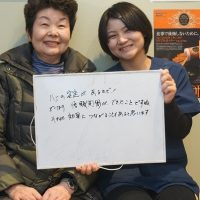横浜市にお住いのK.K様(女性/69歳/パート)